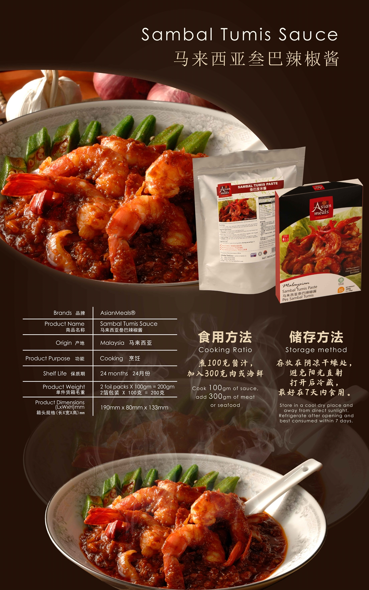 Retail Pack Sauces – AsianMeals